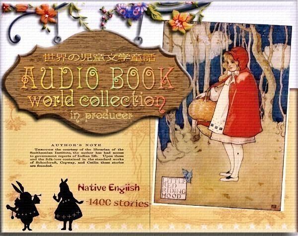 скорость скорость .* аудио книжка /../ слушать только английский язык шедевр сказка сборник **[ бесплатная доставка ]**