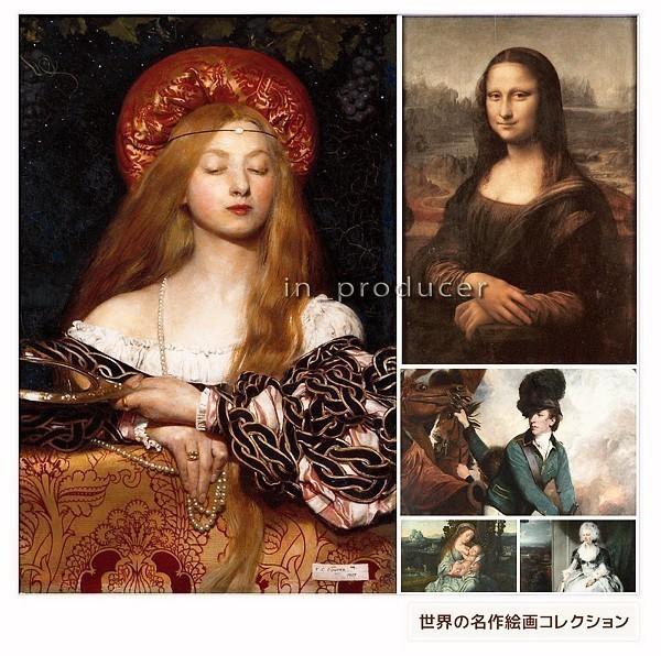 高画質■美術絵画1万枚 世界の名画デジタル画像集/著名画家作品 ☆☆【送料無料】☆☆_画像4
