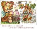 {vol.2} stylish V rare * Vintage New material compilation 2 DVD3 sheets set **[ free shipping ]**
