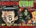 American Comics manga compilation *860 pcs. {SF horror comics * collection }* franc ticket shu Thai n|MainBlack other - American Horror Comics Collection