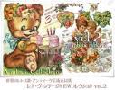 popularity 2. Vintage material compilation 2 stylish retro art image compilation! **[ free shipping ]**