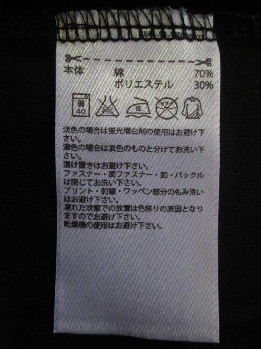 【USED】adidas Tシャツ 160cm 黒_画像7