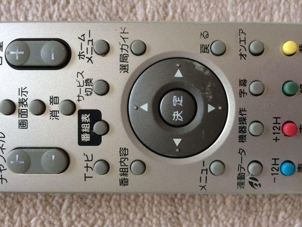 テレビリモコン★ビクター★RM-C1630 LH/LC★中古_画像3