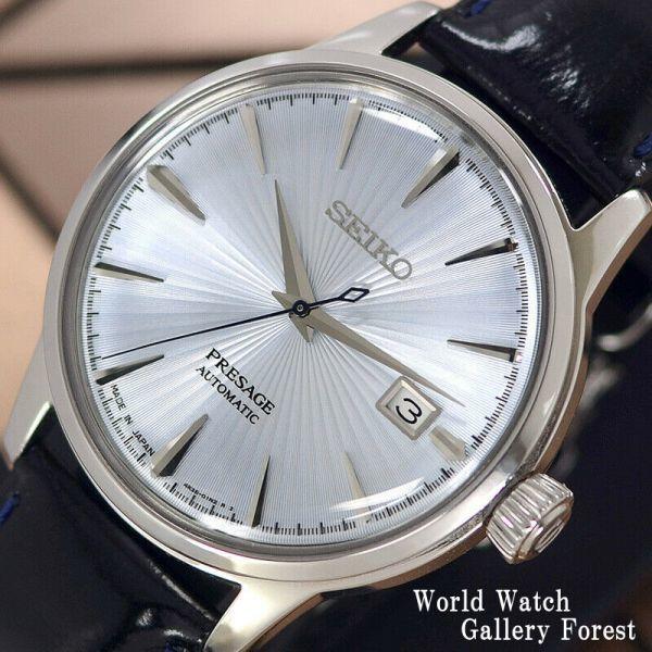 【SEIKO セイコー☆プレサージュ】SARY075 自動巻き メンズ腕時計【極美品☆動作保証】_画像2