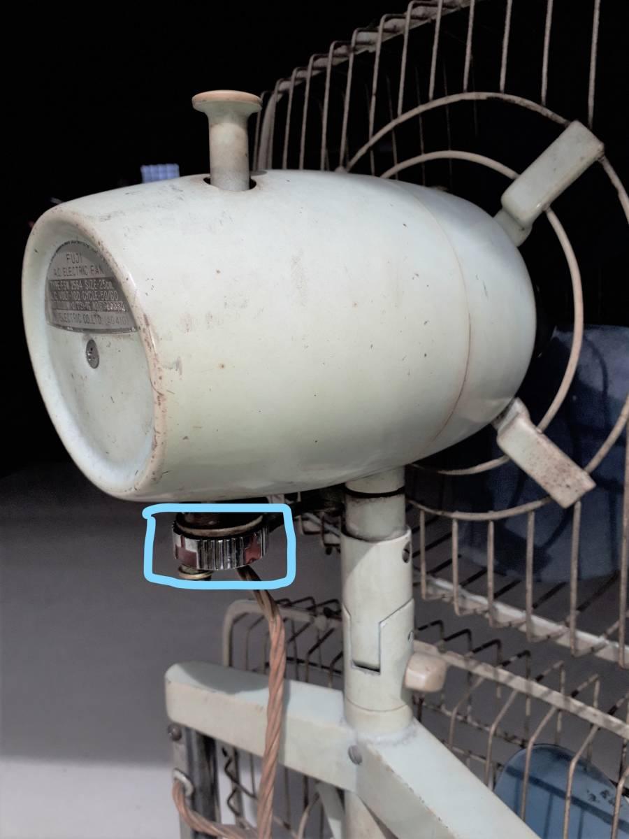 レトロ扇風機 希少 激レア 富士電機 2段式 アンティーク コレクション 中古現状_画像7