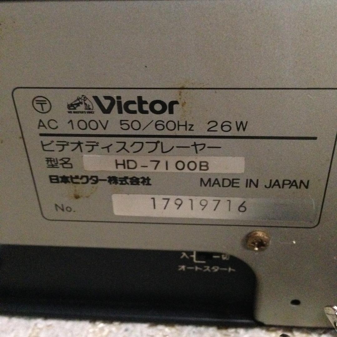 売切り 通電確認済み【Victor】VHD ビデオディスクプレーヤー HD-7100B_画像3
