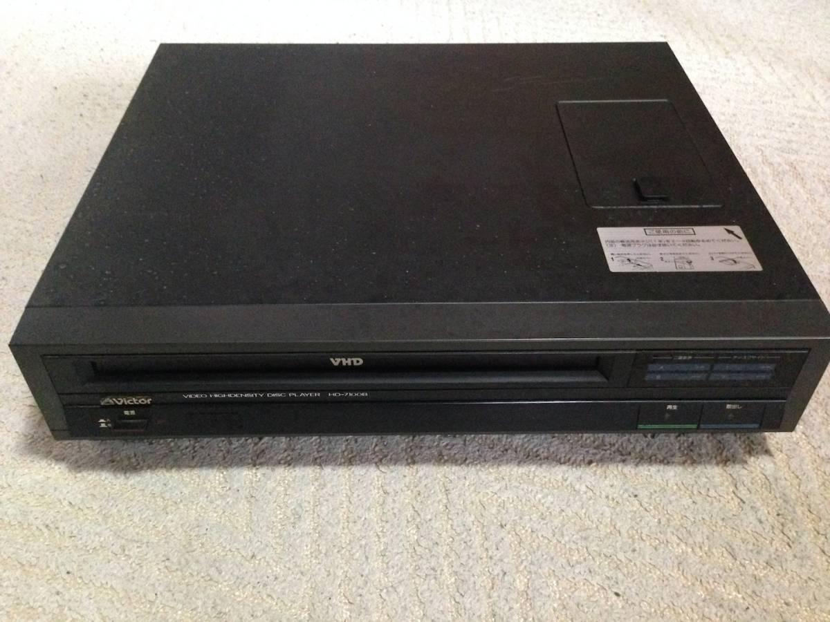 売切り 通電確認済み【Victor】VHD ビデオディスクプレーヤー HD-7100B