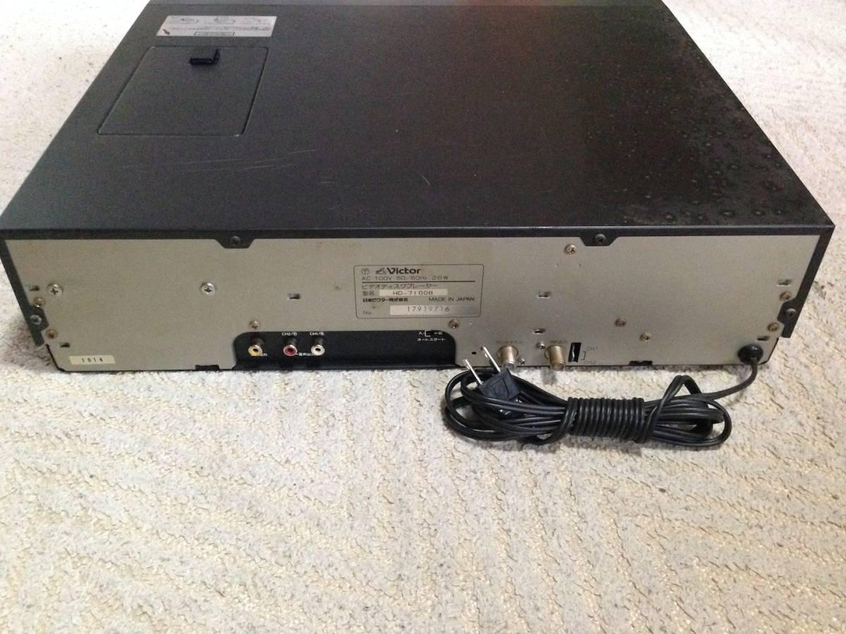 売切り 通電確認済み【Victor】VHD ビデオディスクプレーヤー HD-7100B_画像2