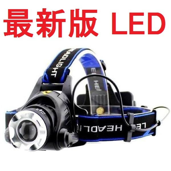 1円 超強力 45時間点灯 ズーム機能付 LED ヘッドライト CREE以上 ヘルメット 防災 18650 充電池 頭 釣り 登山 作業 懐中電灯 自転車 b_画像2