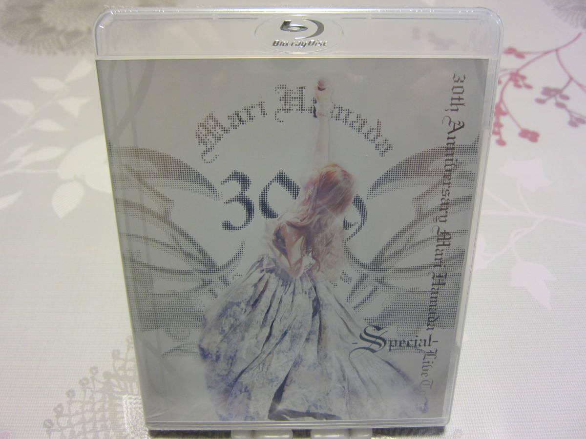 ★☆新品未開封!!半額~!! 浜田麻里 30th Anniversary Mari Hamada Live Tour -Special-【Blu-ray2枚組】ブルーレイMARI HAMADA/CD DVD☆★