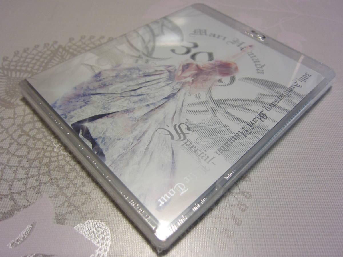 ★☆新品未開封!!半額~!! 浜田麻里 30th Anniversary Mari Hamada Live Tour -Special-【Blu-ray2枚組】ブルーレイMARI HAMADA/CD DVD☆★_画像9