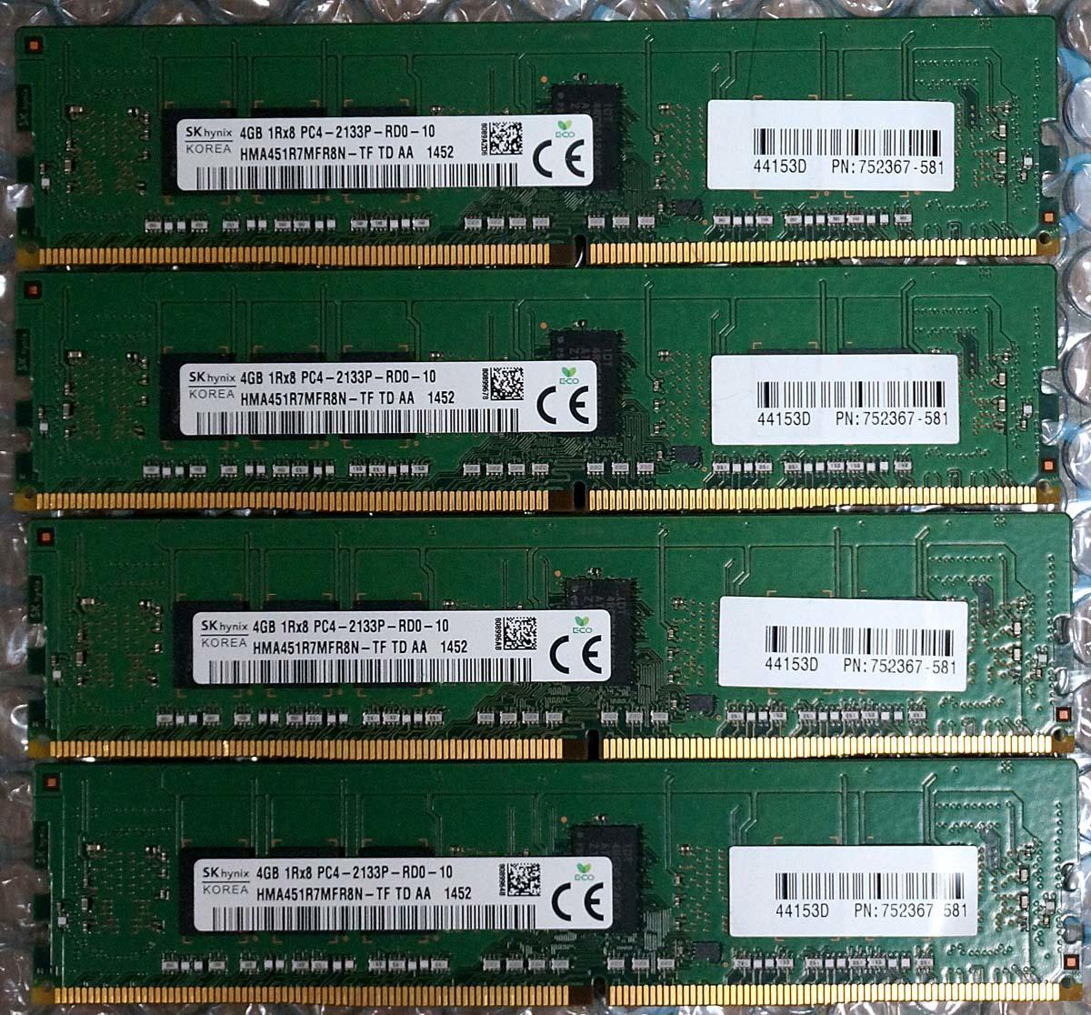 HP純正 Z640 取外品 動作確認済 DDR4 ECC Registered 4GBx4枚 計16GB PC4-2133P 送料185円- HP Z440 Z840 サーバー ワークステーション