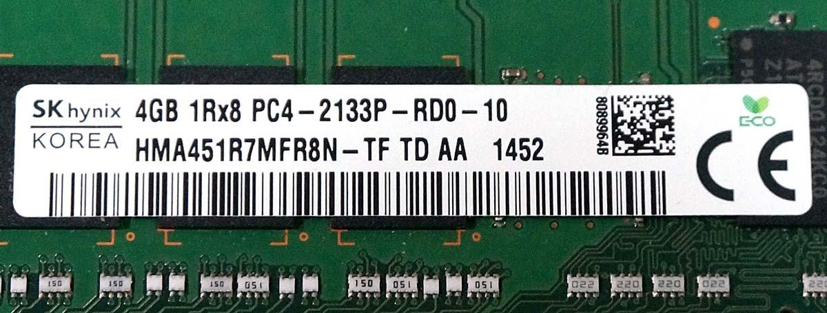 HP純正 Z640 取外品 動作確認済 DDR4 ECC Registered 4GBx4枚 計16GB PC4-2133P 送料185円- HP Z440 Z840 サーバー ワークステーション_画像3