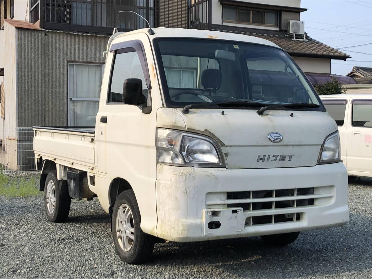 格安スタート! 大人気車種!H21年式 ハイゼットトラック エアコン付き 5MT 売切り!!