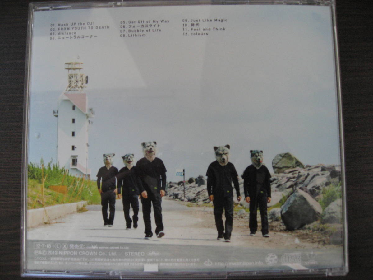 CD MAN WITH A MISSION MASH UP THE WORLD _画像2