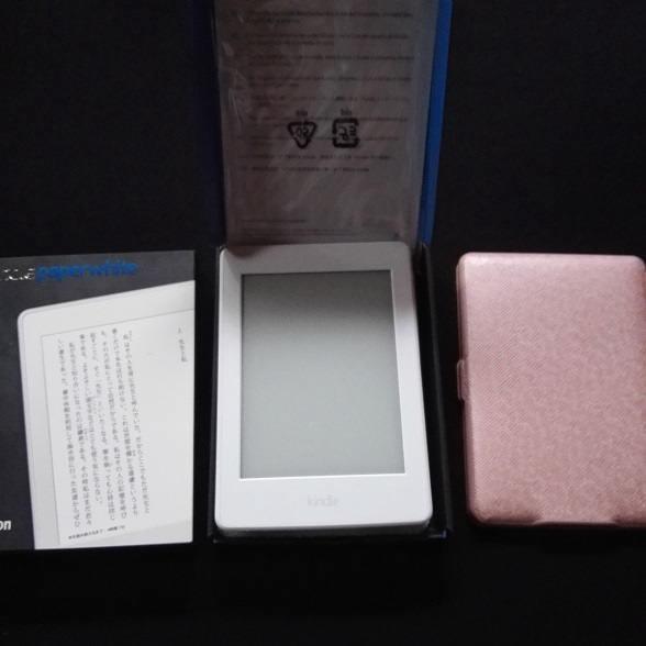 アマゾン Kindle Paperwhite(第7世代) 32GB &オートスリープ機能付き保護カバー