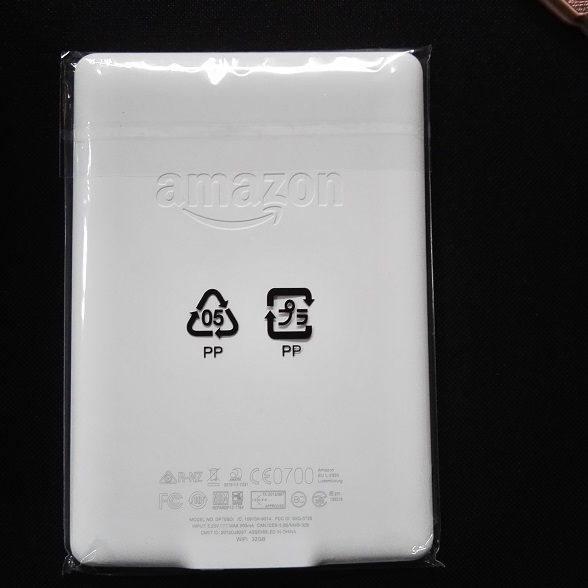 アマゾン Kindle Paperwhite(第7世代) 32GB &オートスリープ機能付き保護カバー_画像3