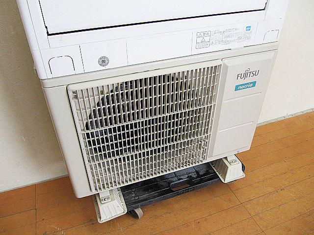美品 2018年製 富士通ゼネラル ノクリア/nocria ルームエアコン AS-M28H-W Mシリーズ 約10畳  Fujitsu ハイスペックエアコン_画像5
