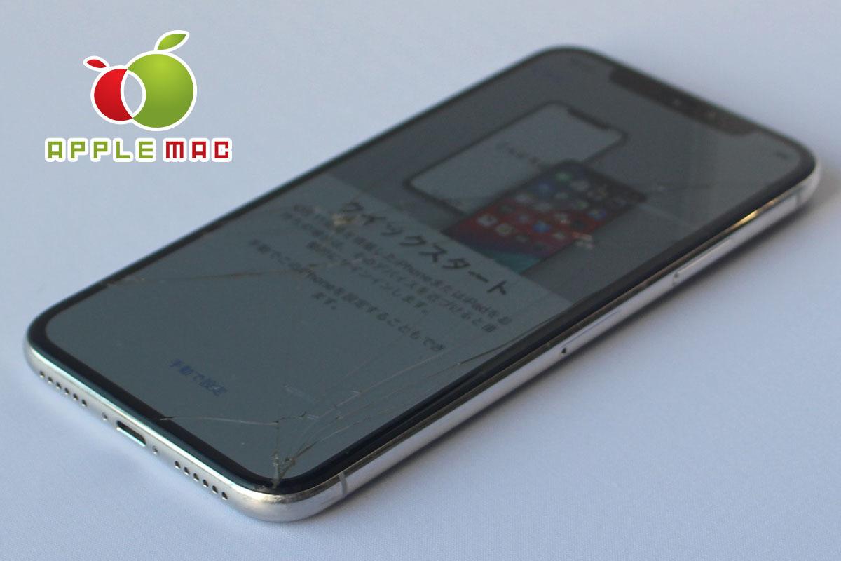 au iPhone X 64GB シルバー 破損あり中古本体(ジャンク・パーツどり端末)