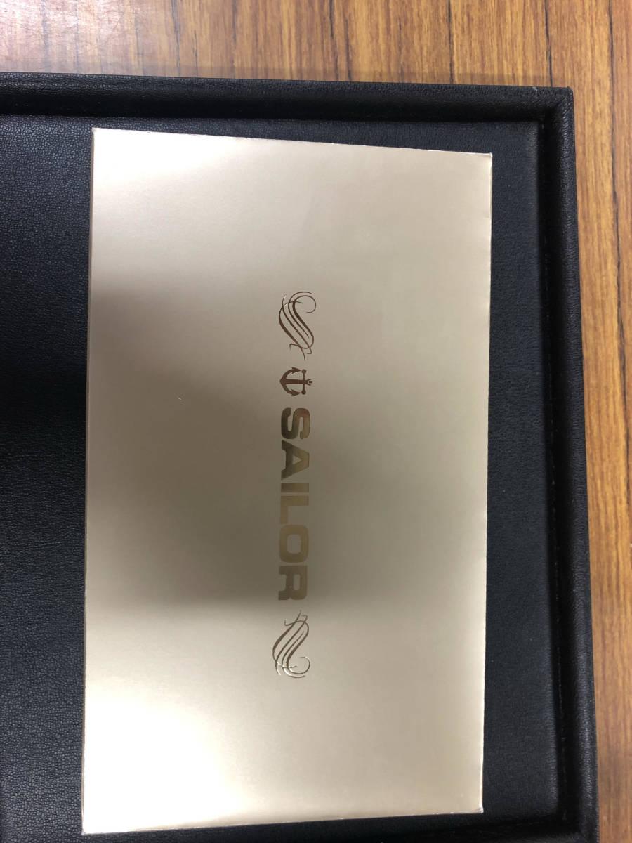 セーラー万年筆SAILOR特殊ペン先クロスエンペラー プロフィット21レアロ万年筆(11-6534-820)_画像10
