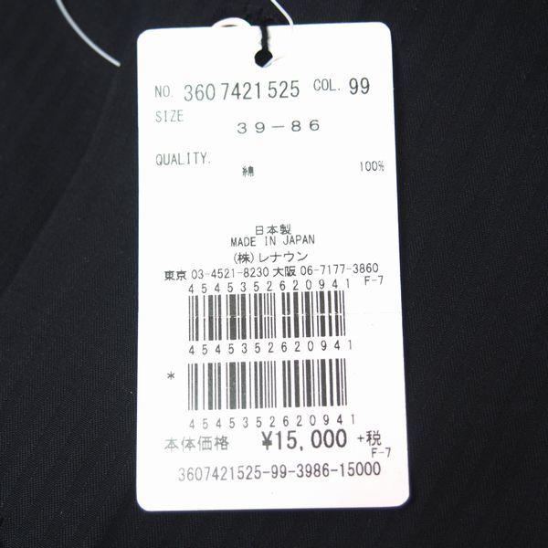 新品 春夏 日本製 定価1.6万 DURBAN ダーバン ピンホールシャドーストライプブラックドレスシャツ 長袖シャツ 39-86 黒 メンズ ビジネス_画像4