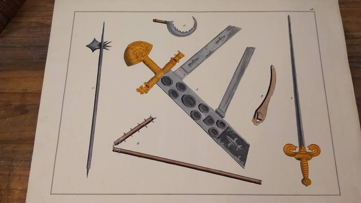 ドイツアンティーク 1842年 ヨーロッパ中世の騎士道と古代装甲の歴史の本から 中世の武器 剣・halberds(斧槍)・フレイル等の手彩色図版 _画像3