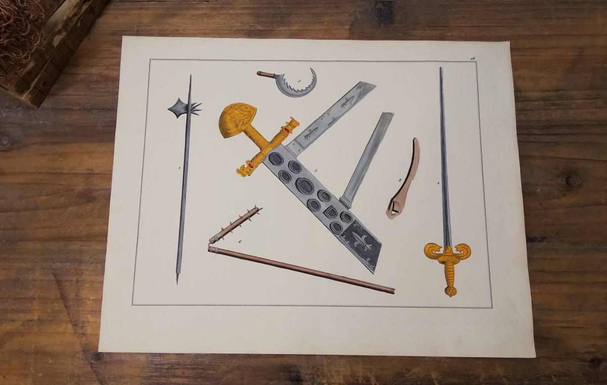 ドイツアンティーク 1842年 ヨーロッパ中世の騎士道と古代装甲の歴史の本から 中世の武器 剣・halberds(斧槍)・フレイル等の手彩色図版 _画像2