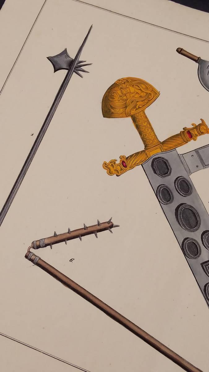 ドイツアンティーク 1842年 ヨーロッパ中世の騎士道と古代装甲の歴史の本から 中世の武器 剣・halberds(斧槍)・フレイル等の手彩色図版 _画像4