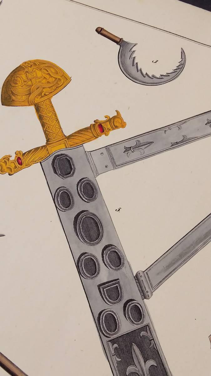 ドイツアンティーク 1842年 ヨーロッパ中世の騎士道と古代装甲の歴史の本から 中世の武器 剣・halberds(斧槍)・フレイル等の手彩色図版 _画像5