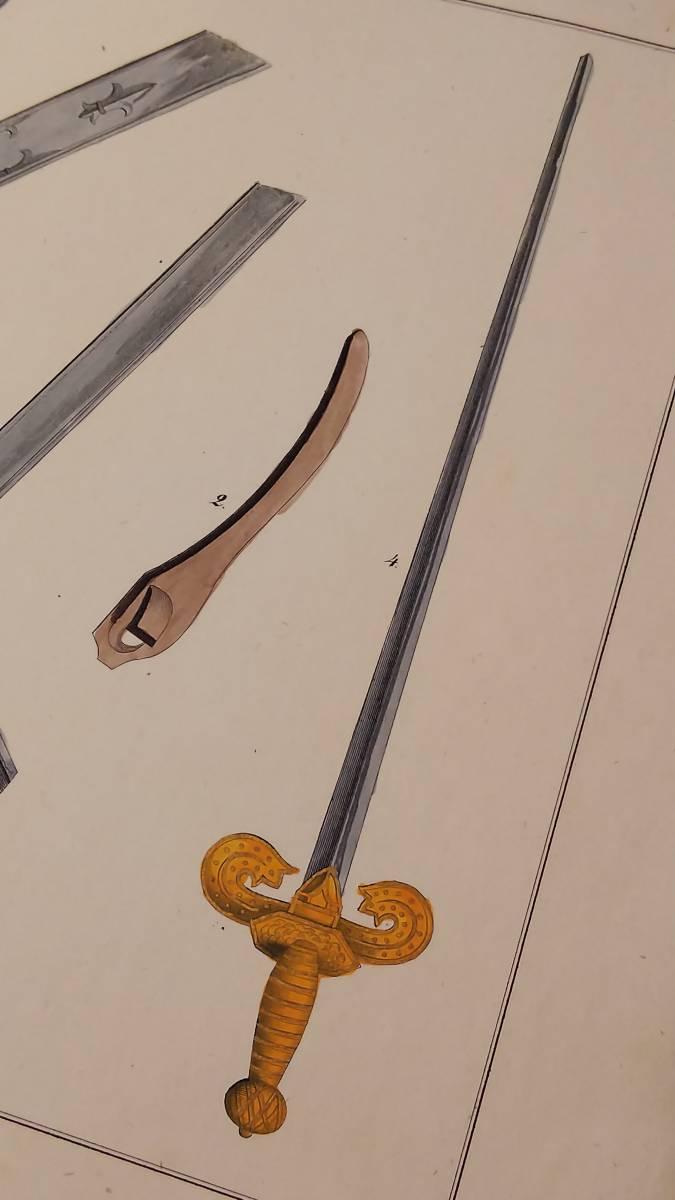 ドイツアンティーク 1842年 ヨーロッパ中世の騎士道と古代装甲の歴史の本から 中世の武器 剣・halberds(斧槍)・フレイル等の手彩色図版 _画像6