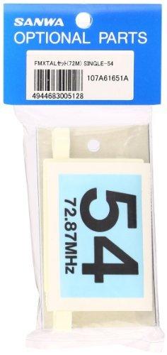 三和電子機器 FM72MHz XTALセット SKY SINGLE-54 107A61651A(中古品)_画像1