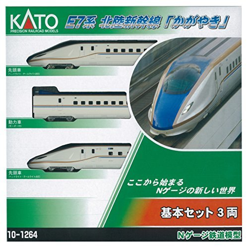 KATO Nゲージ E7系 北陸新幹線 かがやき 基本 3両セット 10-1264 鉄道模型 (中古品)_画像1