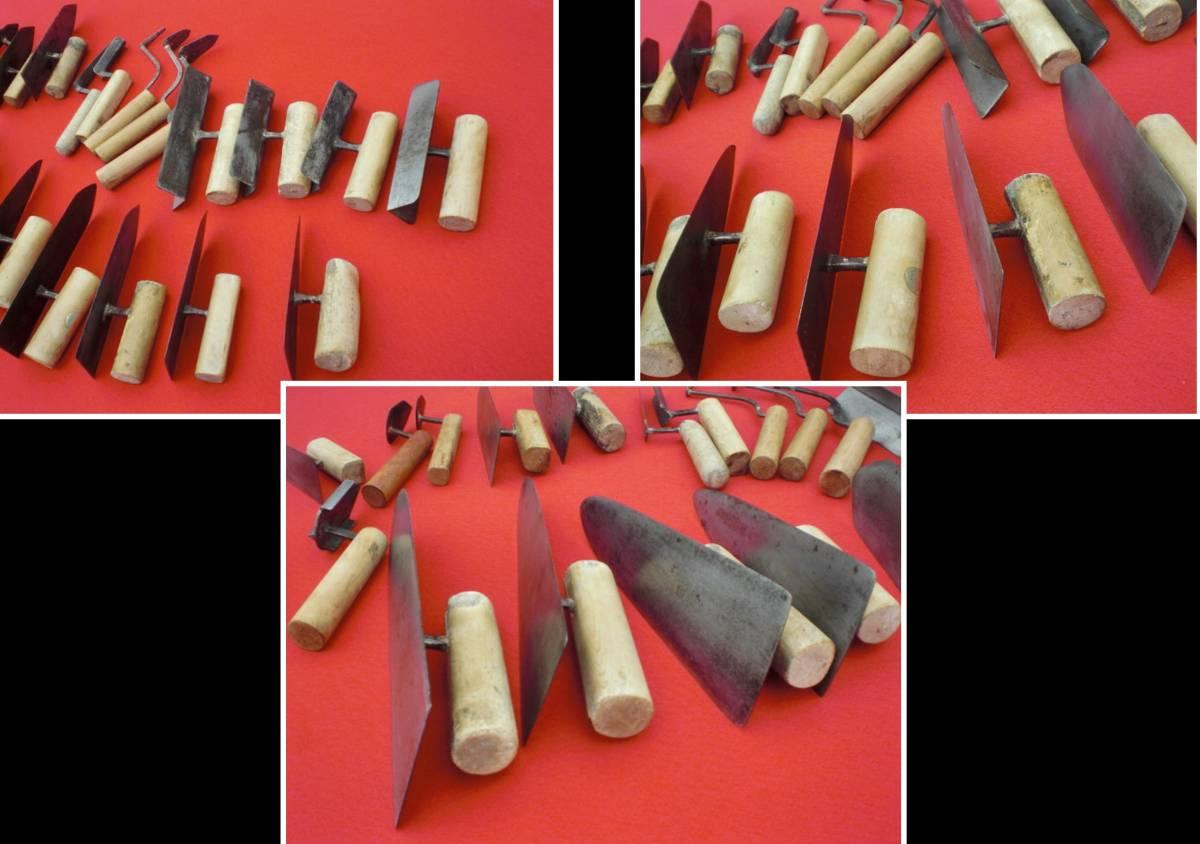 【兎】職人! 鏝 25種 送料お安いです! 左官道具(手打ち 鏝 コテ)_画像10