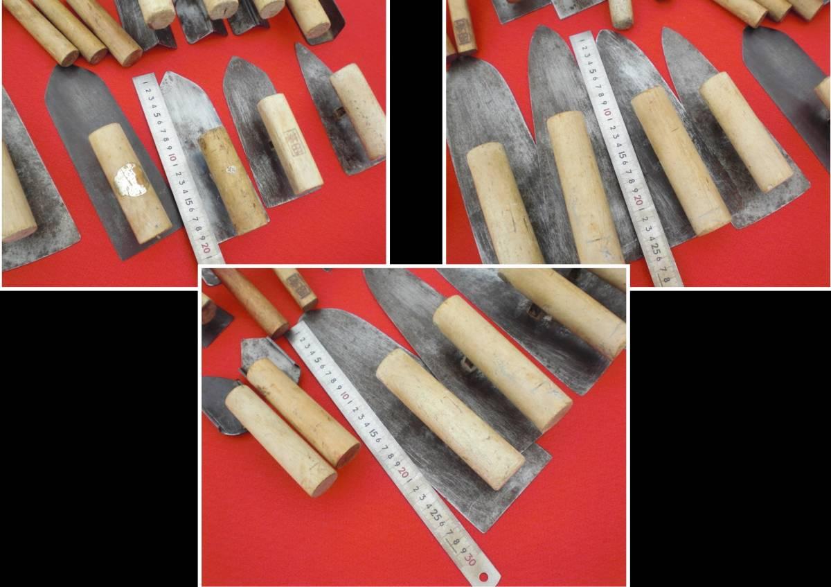 【兎】職人! 鏝 25種 送料お安いです! 左官道具(手打ち 鏝 コテ)_画像4