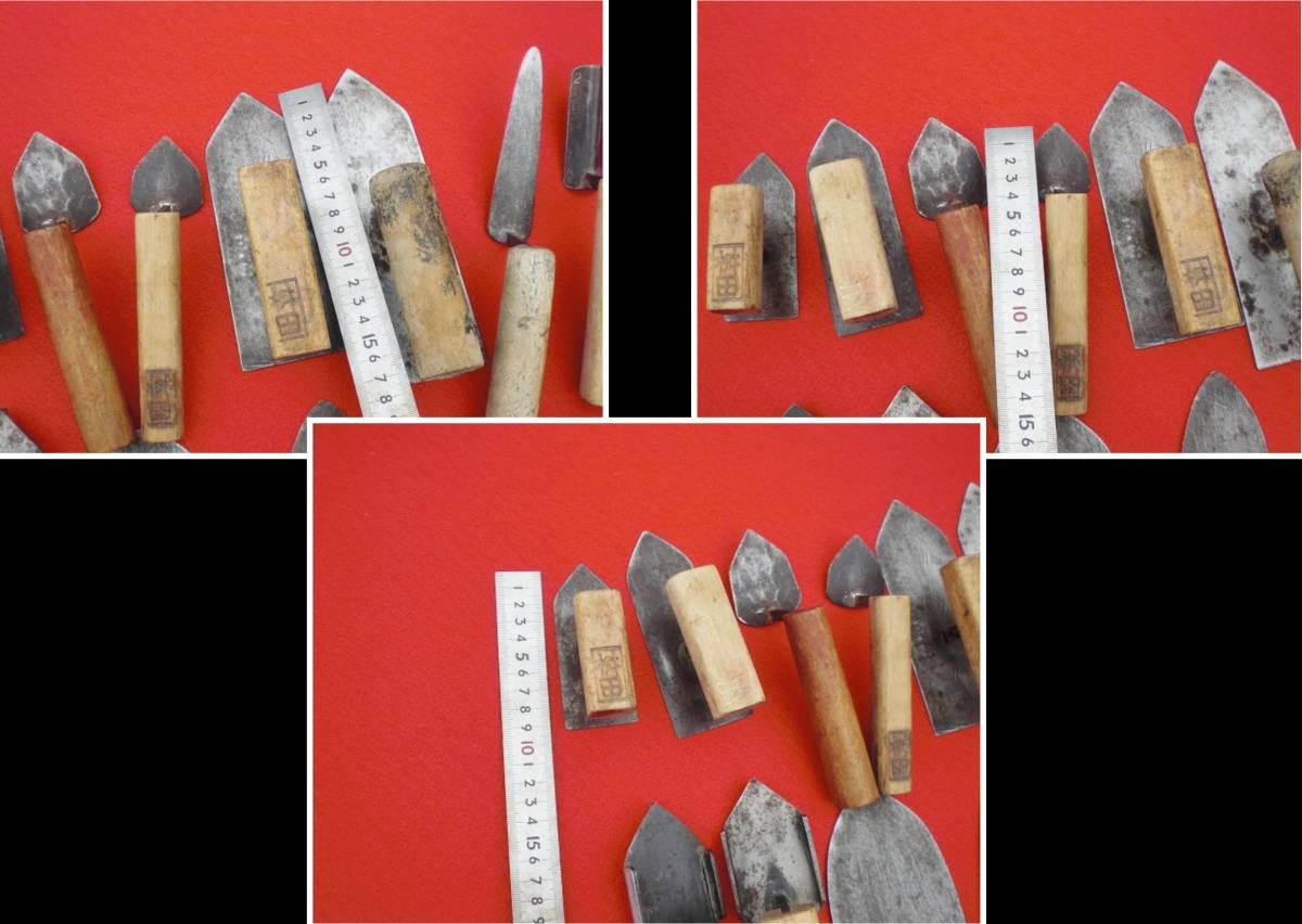 【兎】職人! 鏝 25種 送料お安いです! 左官道具(手打ち 鏝 コテ)_画像8