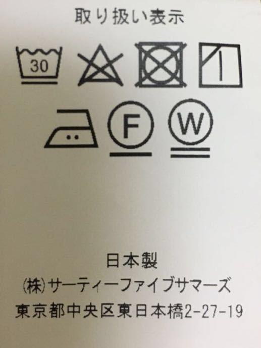 【美品】ANATOMICA アナトミカ HAWAIIAN SHIRT ハワイアン アロハ シャツ Sサイズ taupe_画像5
