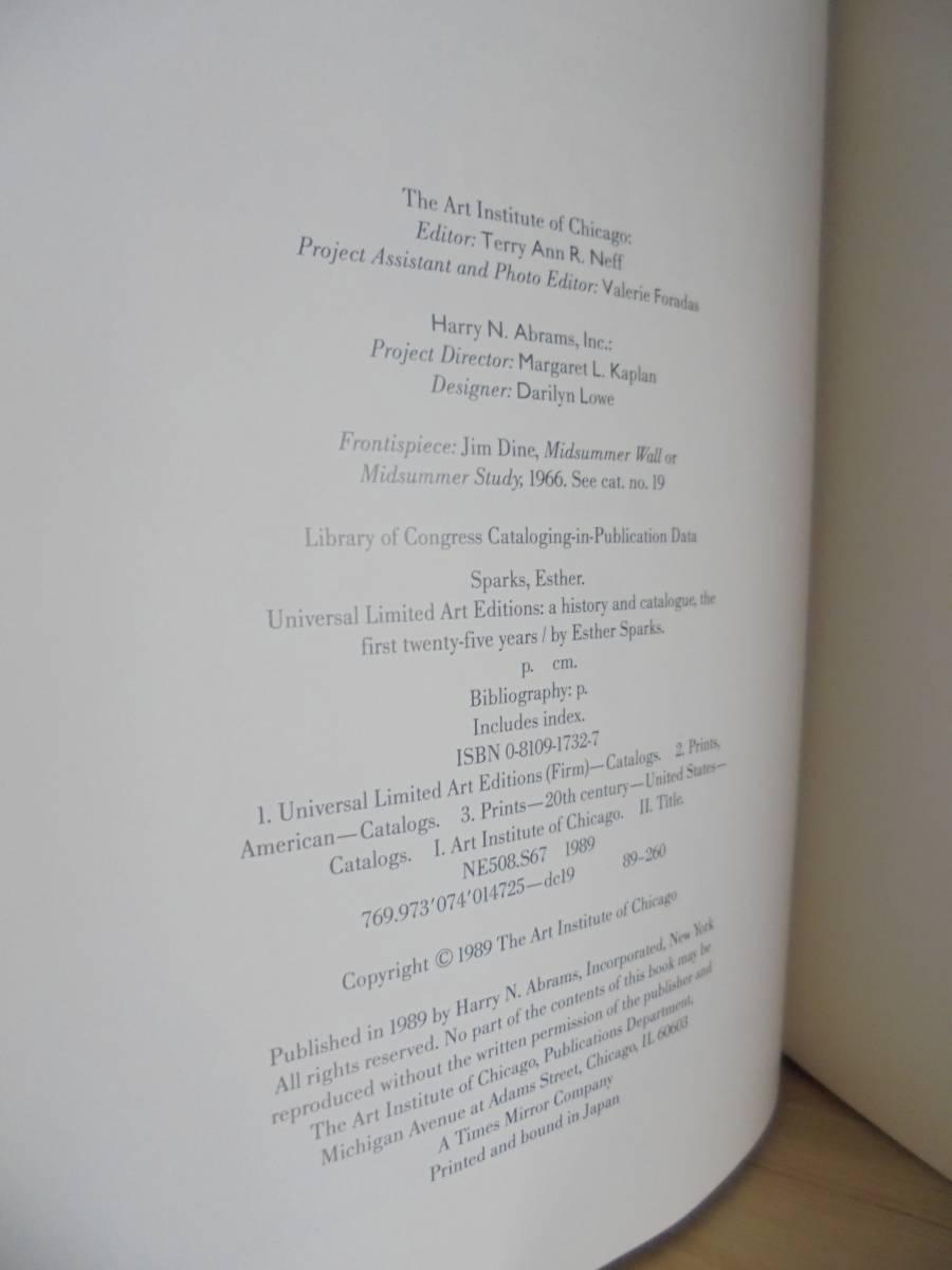 Universal Limited Art Editions Esther Sparks  版画作品集 フランケンサーラ ジャスパージョーンズ バーネットニューマン_画像2