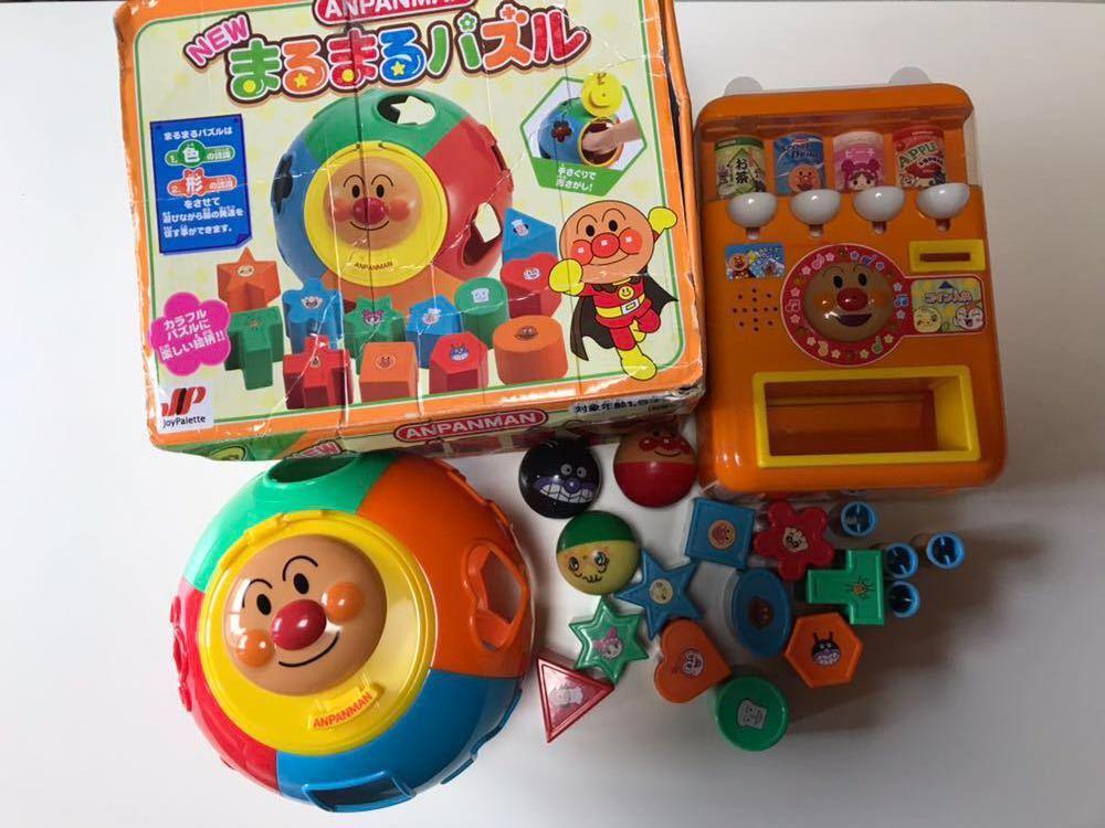 アンパンマン アンパンマンおもちゃ セット まるまるパズル 自動販売機 ジュースやさん ガチャガチャ中身 バイキンマン 知育玩具