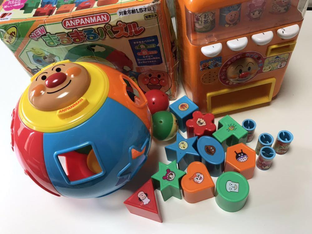 アンパンマン アンパンマンおもちゃ セット まるまるパズル 自動販売機 ジュースやさん ガチャガチャ中身 バイキンマン 知育玩具_画像2