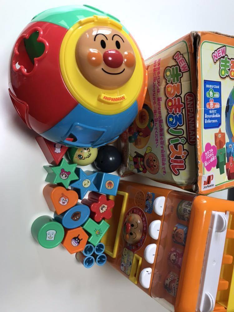 アンパンマン アンパンマンおもちゃ セット まるまるパズル 自動販売機 ジュースやさん ガチャガチャ中身 バイキンマン 知育玩具_画像3