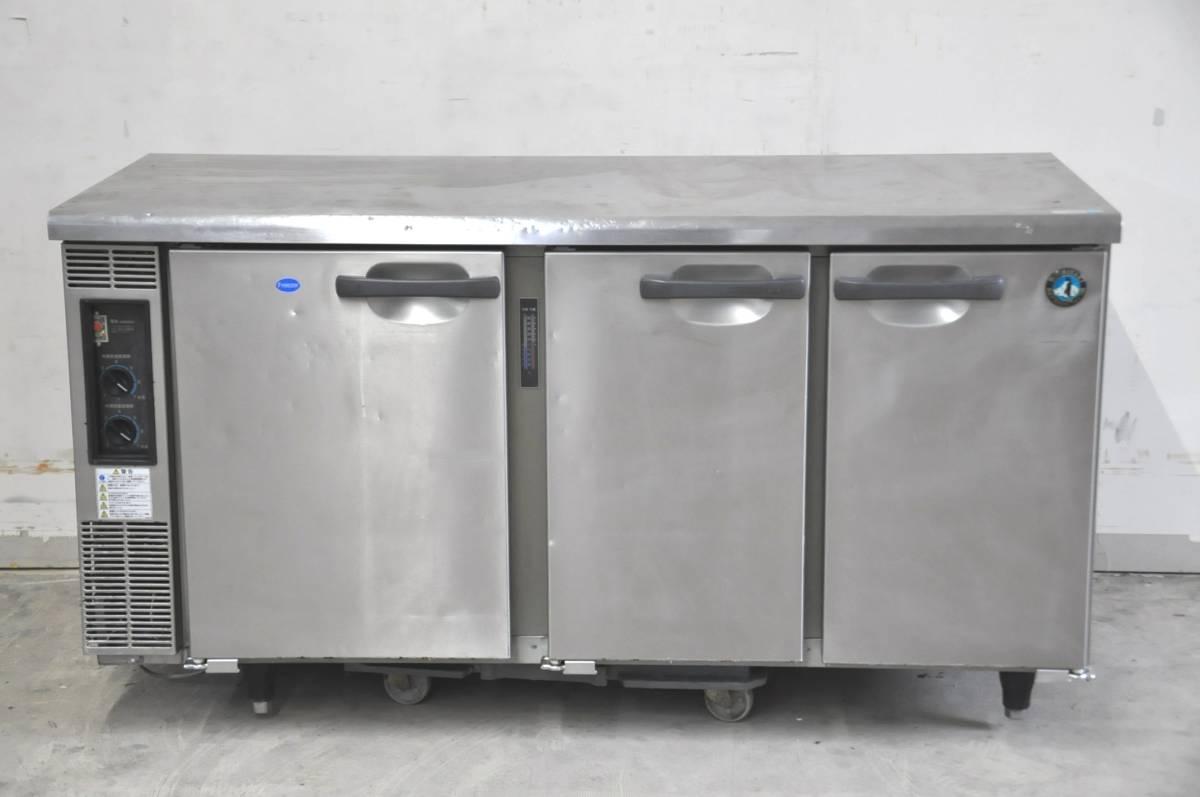★☆50-015 HOSHIZAKI ホシザキ 台下冷凍冷蔵庫 RFT-150PNC 業務用3ドア W1500×D600×H800 コールドテーブル型☆★
