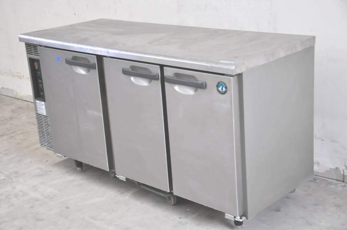 ★☆50-015 HOSHIZAKI ホシザキ 台下冷凍冷蔵庫 RFT-150PNC 業務用3ドア W1500×D600×H800 コールドテーブル型☆★_画像2