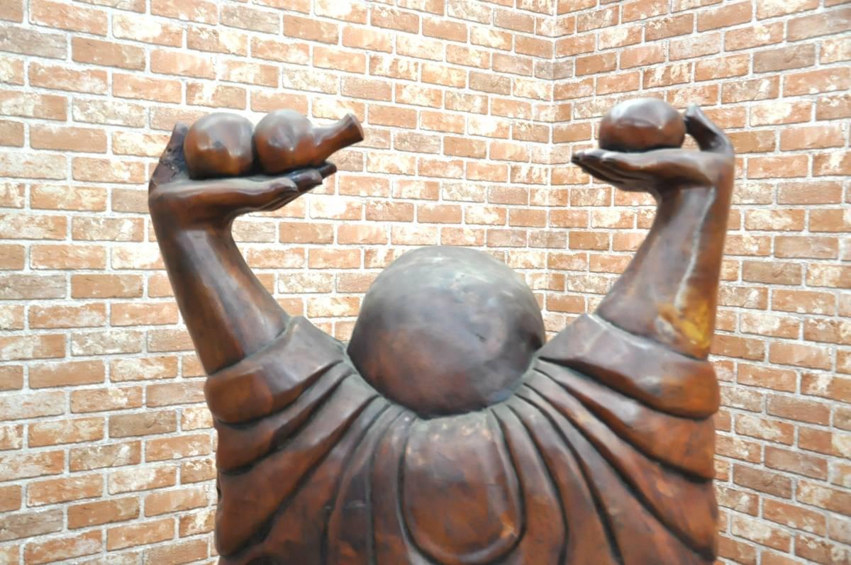 ★☆f037 七福神 天然木置物 木彫り 布袋尊 布袋様 縁起物 開運 H1760×W760×D550 骨董 オブジェ 大型 寺 神社☆★_画像8