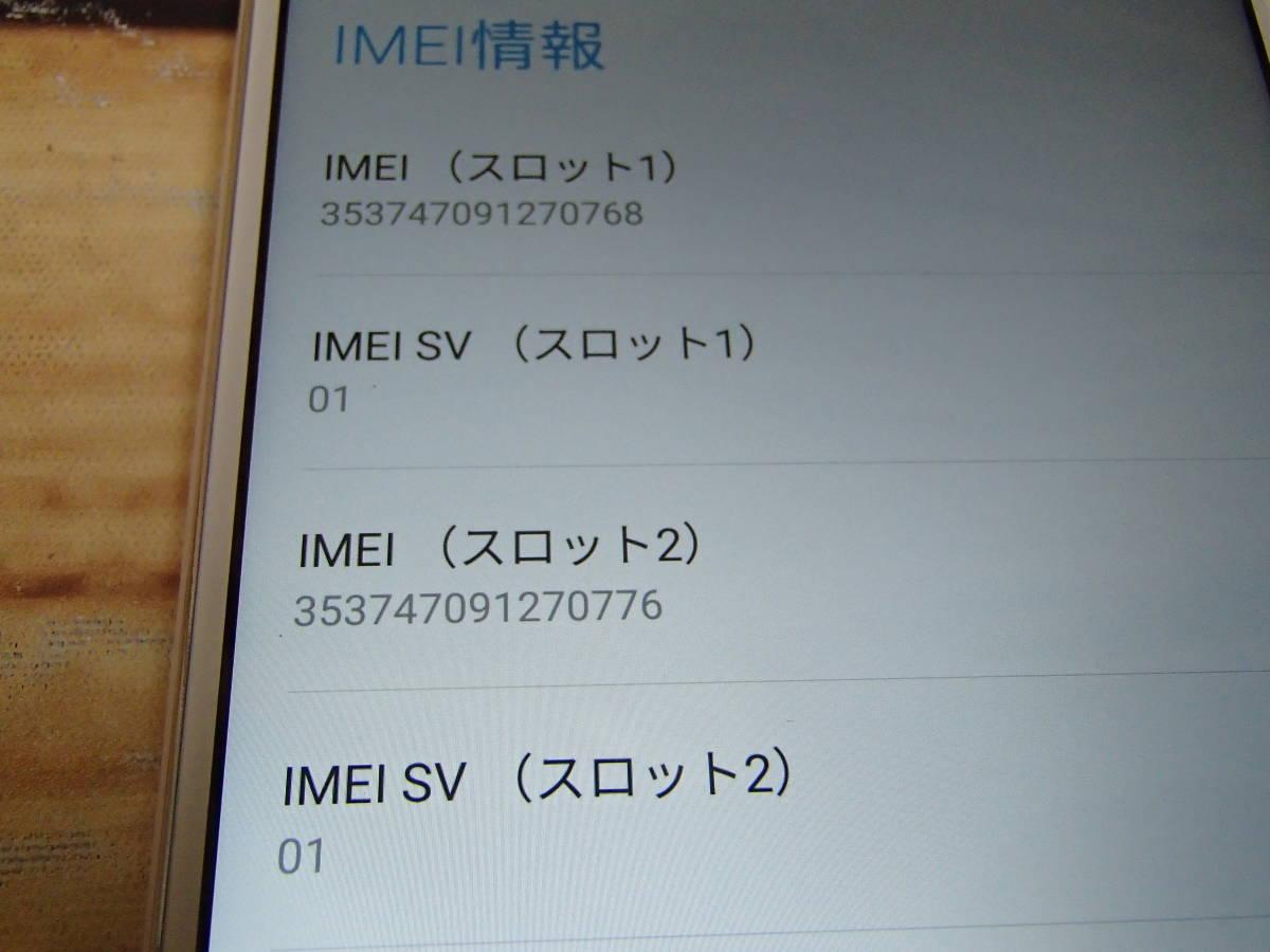 ○ASUS ZenFone 5Q (ZC600KL)ZC600KL-WH64S4 ムーンライトホワイト SIMフリー 訳有○_画像9