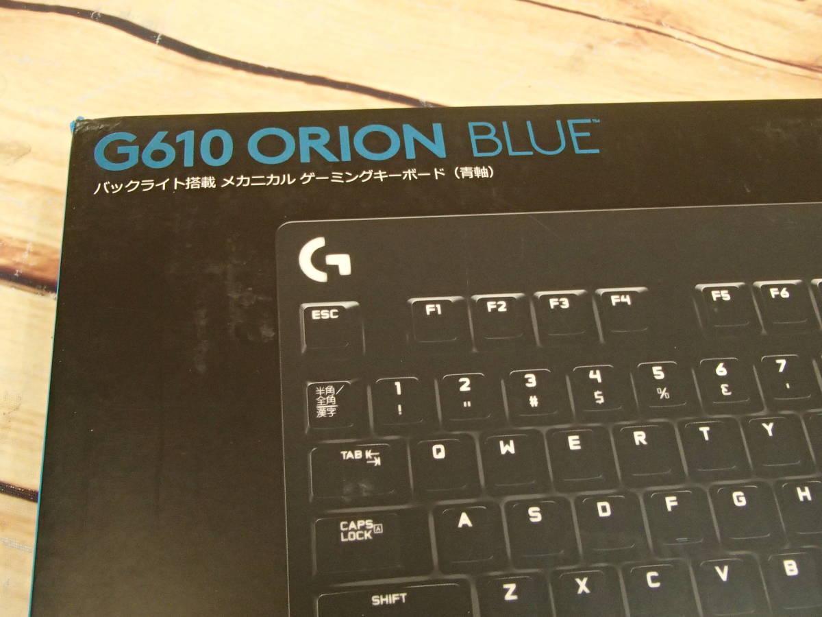 ■ロジクール G610 ORION BLUE バックライト搭載 メカニカルゲーミングキーボード 青軸■_画像9