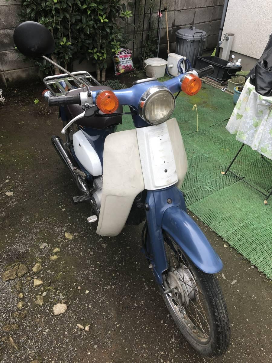 ホンダ スーパーカブ50 C50  実働 東京~