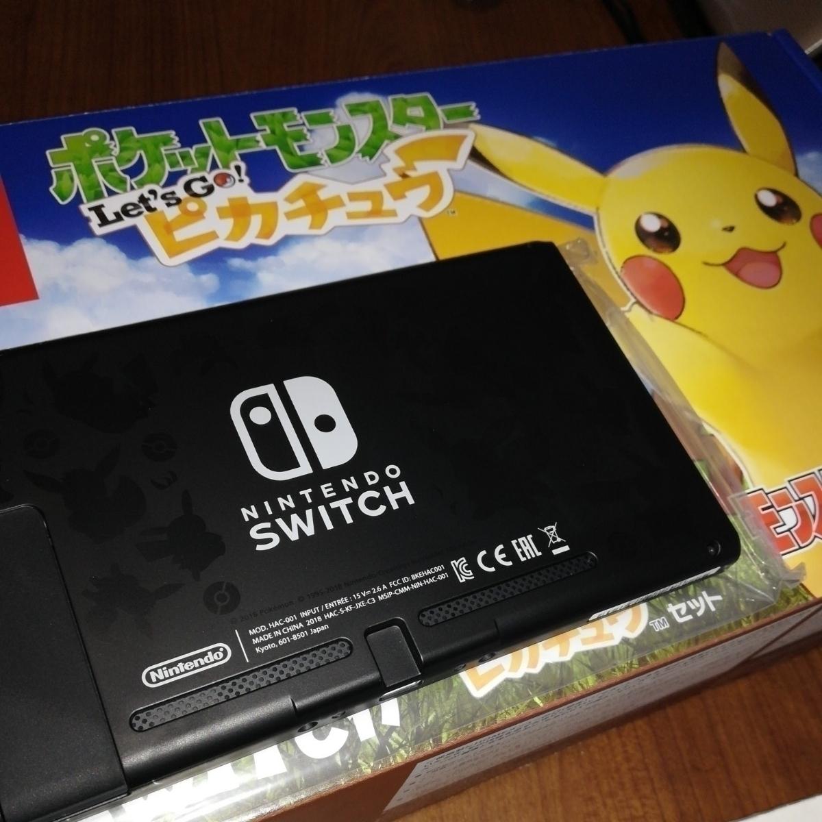 ★1円~ ニンテンドースイッチ Nintendo Switch ポケットモンスター Let's Go!ピカチュウ 本体のみ DL版ソフト付き 新品未使用★_画像2