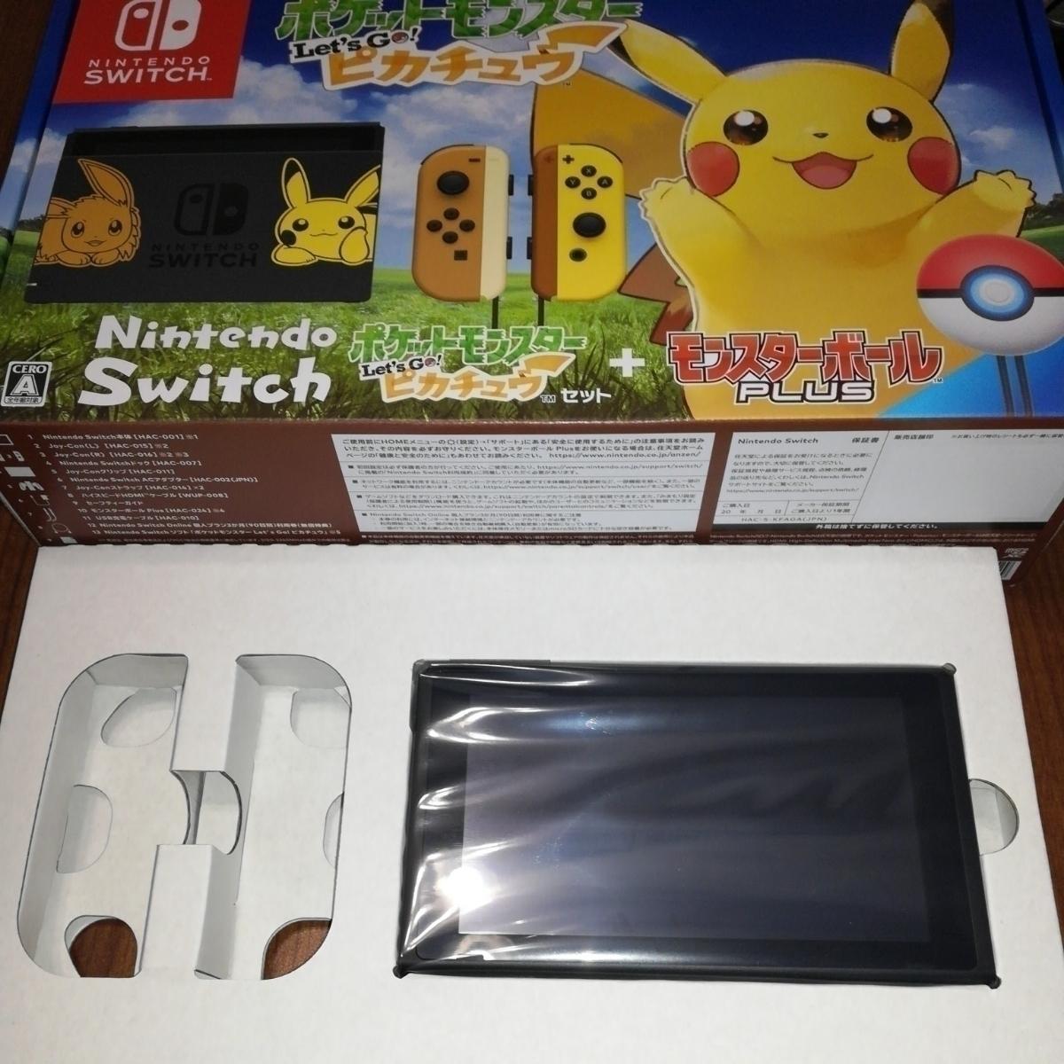 ★1円~ ニンテンドースイッチ Nintendo Switch ポケットモンスター Let's Go!ピカチュウ 本体のみ DL版ソフト付き 新品未使用★