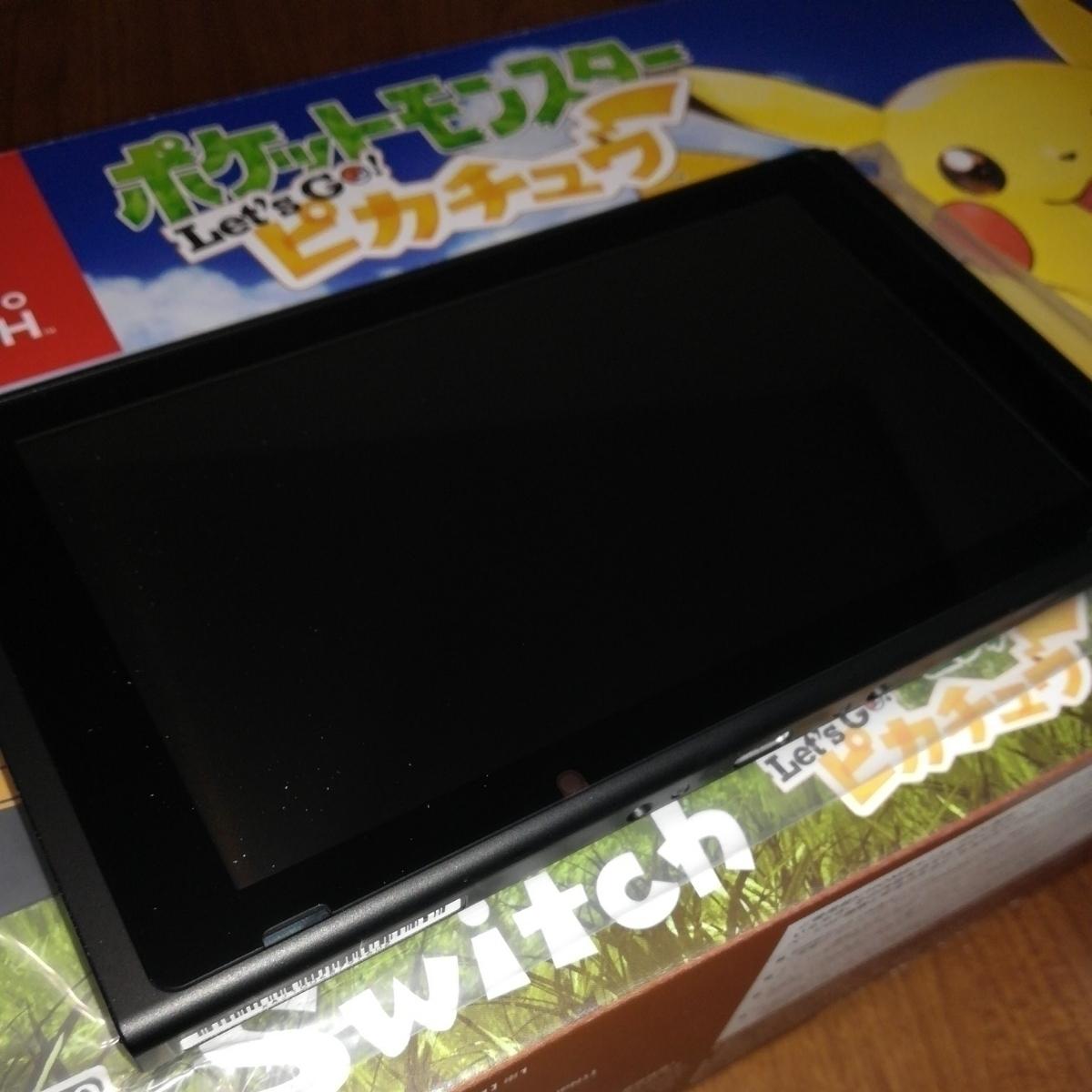 ★1円~ ニンテンドースイッチ Nintendo Switch ポケットモンスター Let's Go!ピカチュウ 本体のみ DL版ソフト付き 新品未使用★_画像4