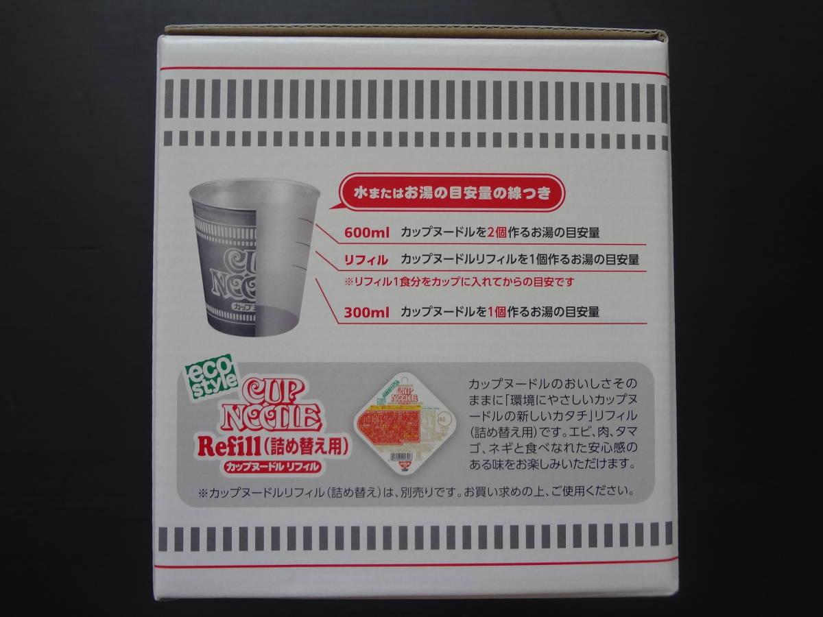 ◆日清カップヌードル型◆チタンクッカー◆新品未使用◆赤ハンドル◆_画像5